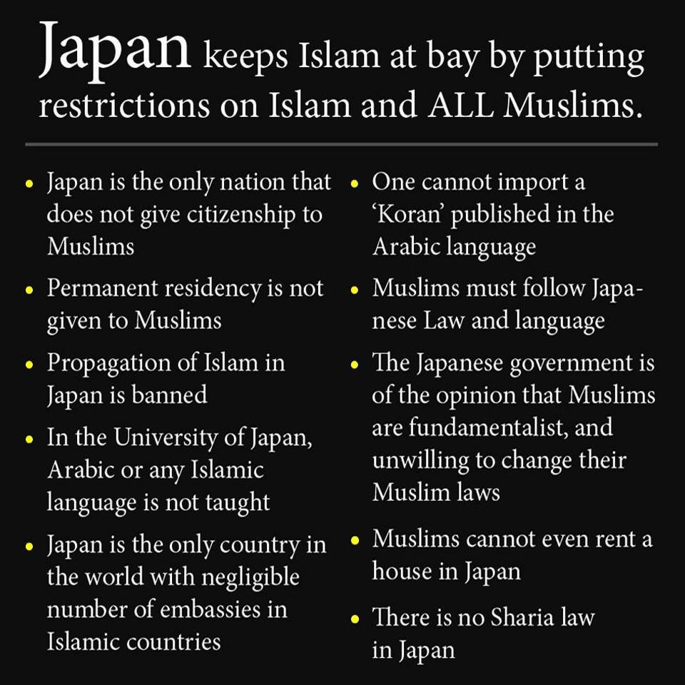 Islam Japan2